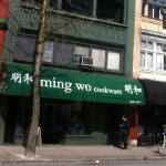 Street view of Ming Wo