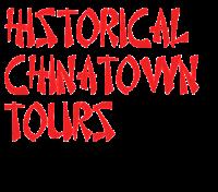 2015_HCT_logo_tagline